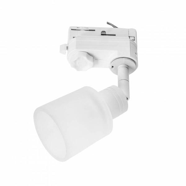 PURI TRACK QPAR51 glass, white 50W, incl. 3-circuit adapter
