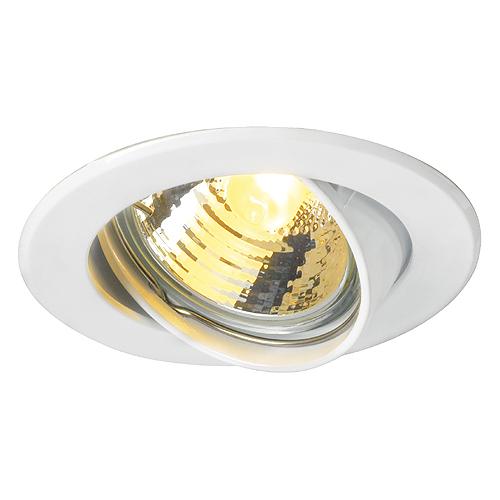 GU10 SP downlight, max. 50W, round, alu, white