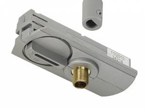 1-Circuit pendulum adapter incl. Stress relief, silvergrey
