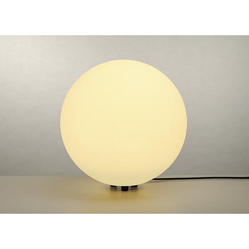 ROTOBALL FLOOR outdoor luminaire, E27, max. 24W, IP44, white