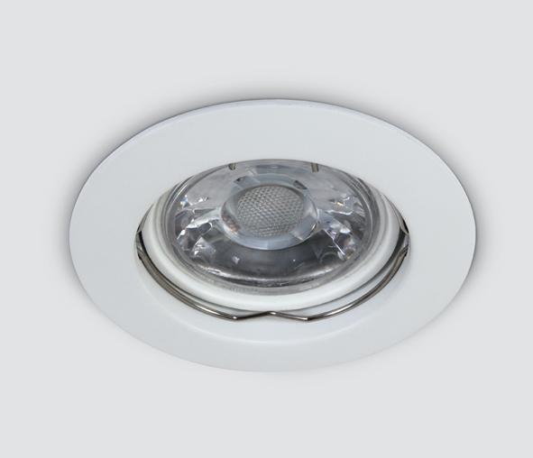 Punto-F MR16 Spot, GU5,3, 50W, IP20, 12V, white