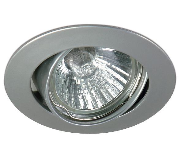 Punto-A MR16 Spot, GU5,3, 50W, IP20, 12V, brushed chrome