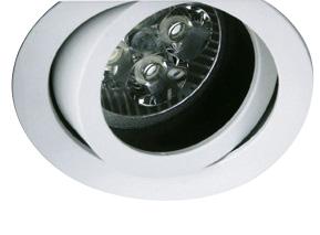 INA-Q/T MR16, GU10, 50W, IP20, white