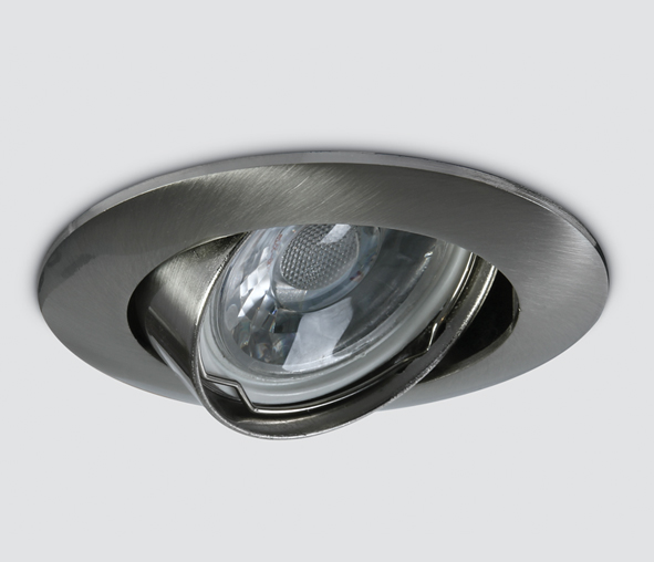 Punto-A MR16, GU10, 50W IP20, adjustable brushed chrome