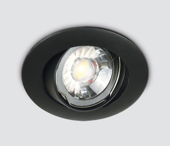 Punto-A MR16, GU10, 50W IP20, IP20 adjustable black