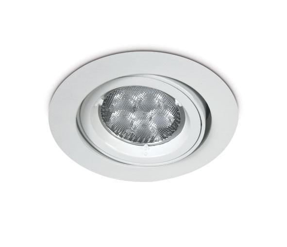 Ina-A MR16, GU10, 50W IP20, adjustable, white